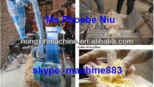 corn crushing machine 0086 15238020669.jpg