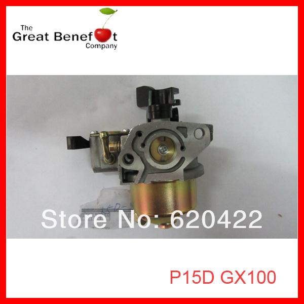 GX 100c.JPG