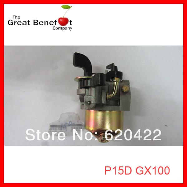 GX 100b.JPG