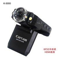 Автомобильные видеорегистраторы CNA