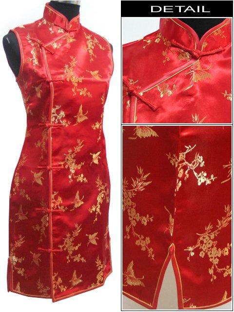 Каталог Китайской Одежды