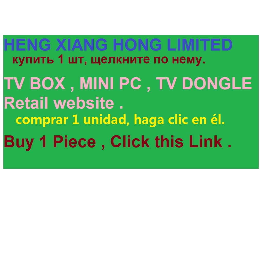 Hong Kong Post Air Mail Free Shipping, 2013 Newest Arrival Mini pc set top box Quad core RK3188 Android TV BOX MK888
