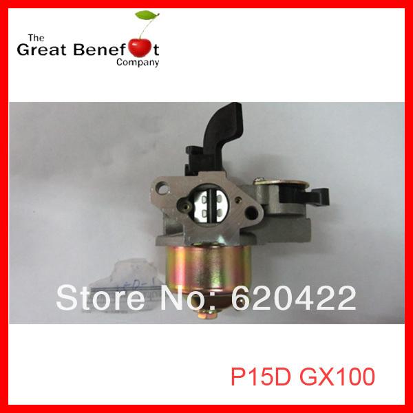 GX 100a.JPG