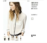 ladies' fashion white shirt with button women's blouse brand long sleeve collar top free shipping dropshipping