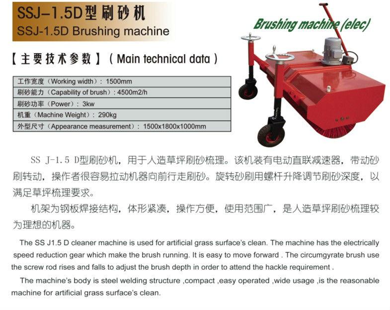 Artificial gramado areia - recheio Comber ( Diesel )