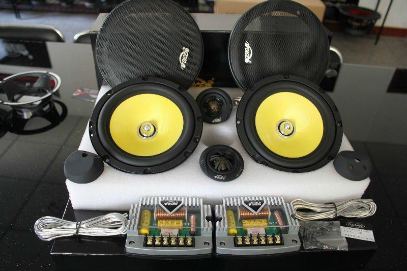 Car Audio Component Speakers