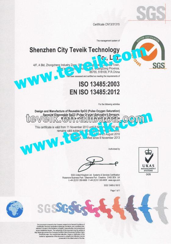 ISO 13485-teveik logo-small