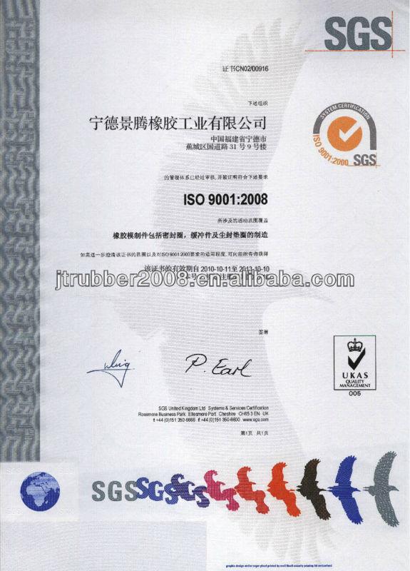 ISO08.jpg