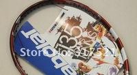 Теннисные ракетки известного бренда Кобра тур