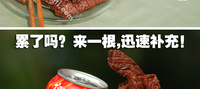 Deliver the goods free of Inner Mongolia grassland 500 g pack hand tore dry beef jerky special taste