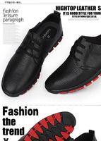 Мужская обувь на плоской платформе ,