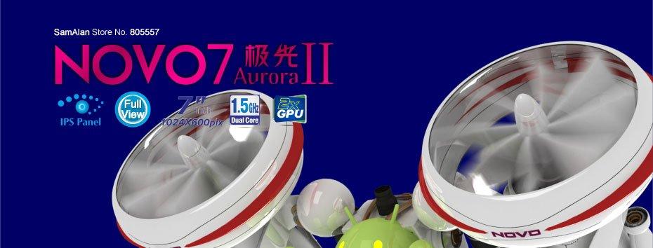 novo7auroraII_01.jpg