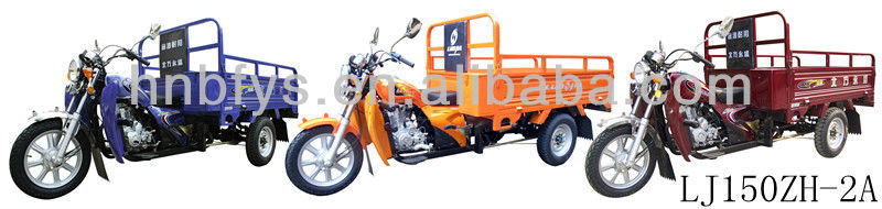 150cc engine three wheel motorcycle made in China