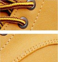 Мужские кроссовки .