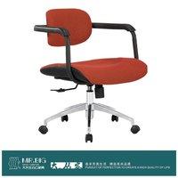 MR117B  office chair, swivel chair ,visitor chair