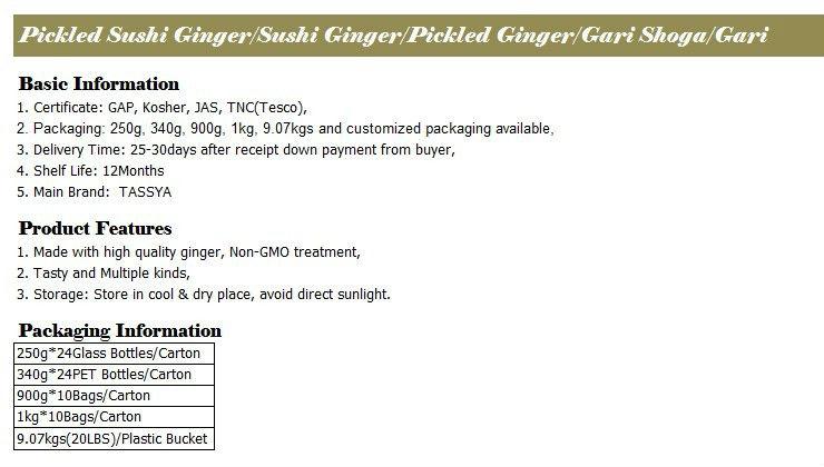 [TASSYA] Pickled Sushi Ginger (Gari Shoga) White 1kg
