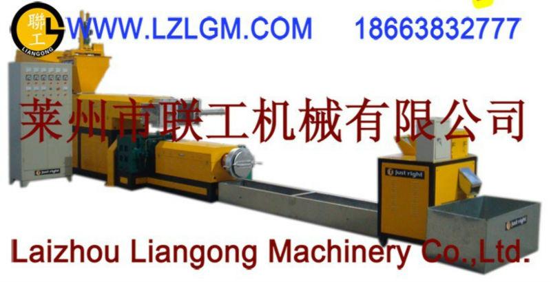 Plasitc pelletizing machine/recycling machine