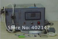 Упаковочное оборудование Самми ygj-1