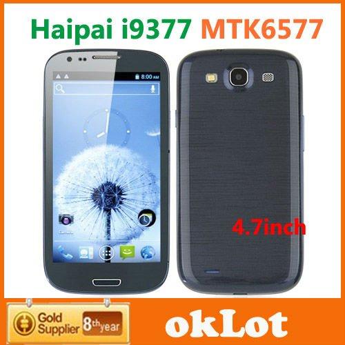 4.7inch Haipai I9377 MTK 6577 Dual Core 1.2GHz Android 4.1 4GB Dual Cameras 3G WCDMA Bluetooth