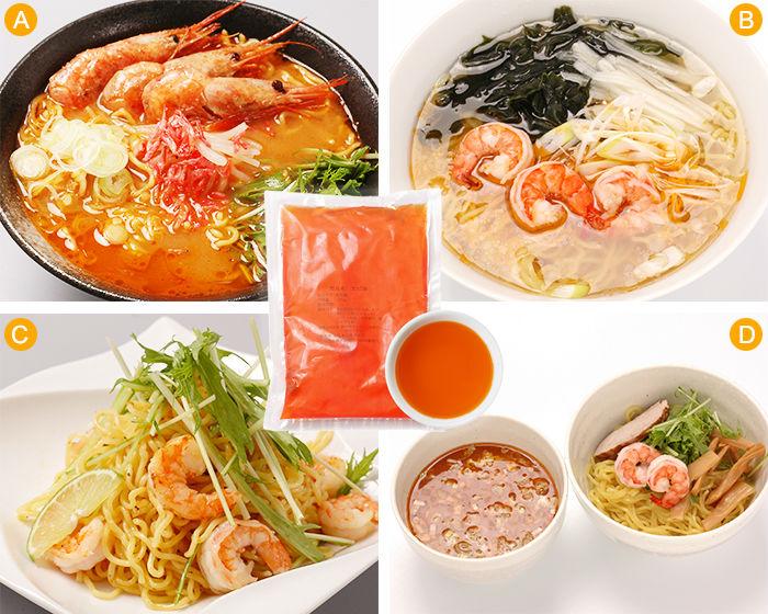 Ebi oil (No.1336) shrimp flavor oil for japanease ramen 300g