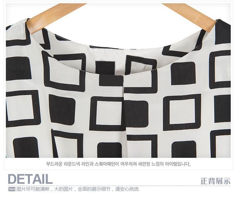 Женское платье Dressae2568