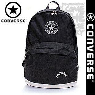 rucksack converse