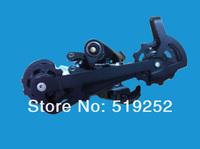 Велосипедная рама X 9 X.9 2 X 10 20  X9 2 X 10 20 speed