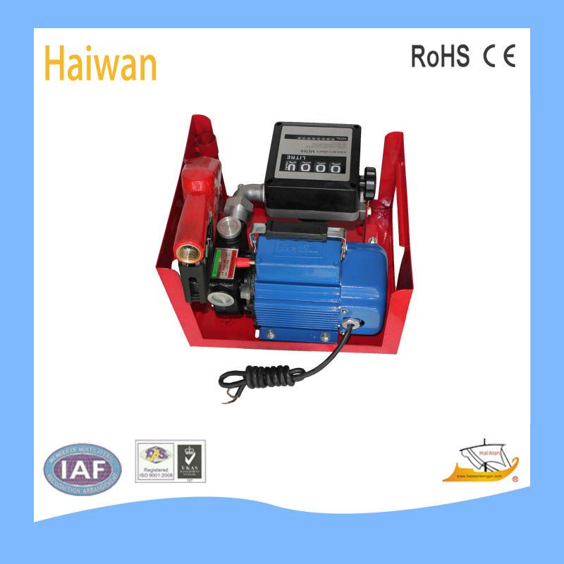 DYB80 pump unit 2