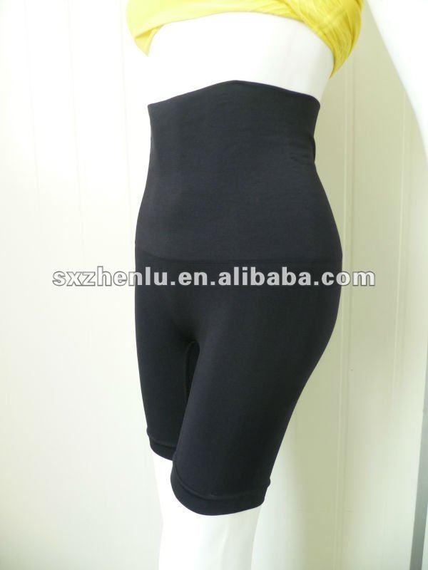 Slim Lift Body Shaper Beauty Firm Control High Waist Tummy Thigh