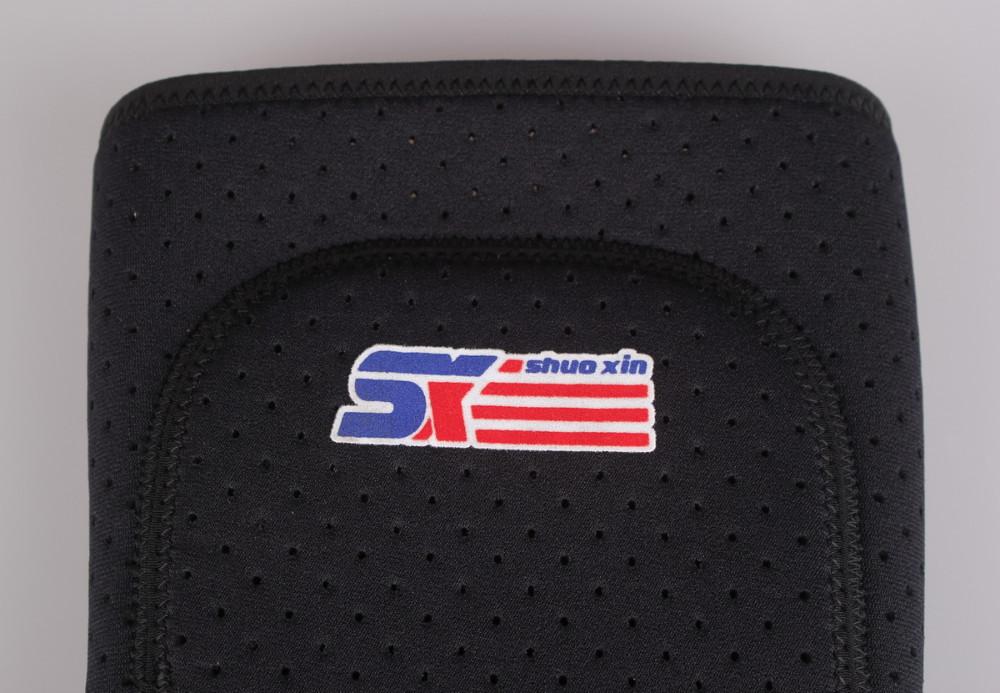 Защитные Наколенники, Налокотники Shuoxin  SX614