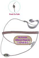Телефонные аксессуары Walkie Talkie  ER-03
