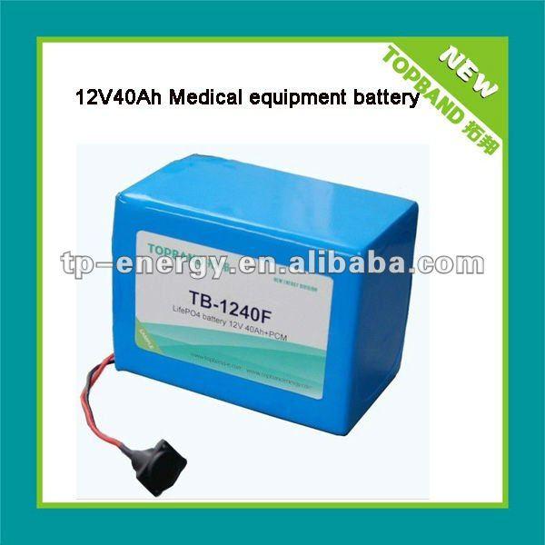 lithium battery 12v 40ah