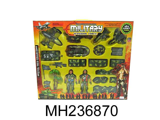 Oyunu bebek oyuncak radyo kumandalı oyuncaklar hediyelik oyuncak