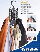 Min Order $20 (mixed order) Retail Multi-Functional Magic Clother Hangers (SX-141)