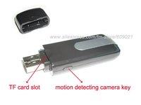 Камеры видеонаблюдения OEM u8