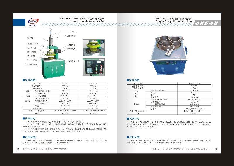 Lapping Machine Manufacturer Lapping Machine Replace