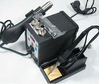 Промышленная машина SAIKE LCD + 220 110 8586D