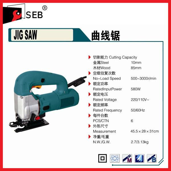 Platinum Grade 580W Hand Electric JIG SAW