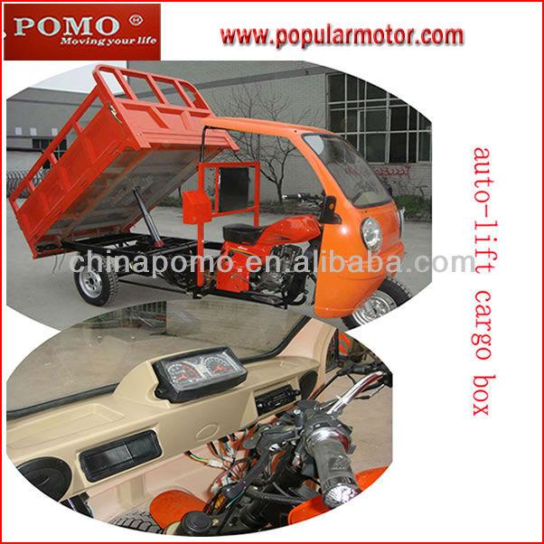 Low Emission Good Popular Hot Motorized New Cargo 250cc Trike Chopper Three Wheel Motorcycle