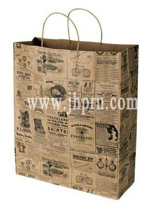 rain forest solid colored paper bag shopping