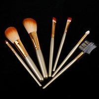 Кисти для макияжа 7 , HB8092
