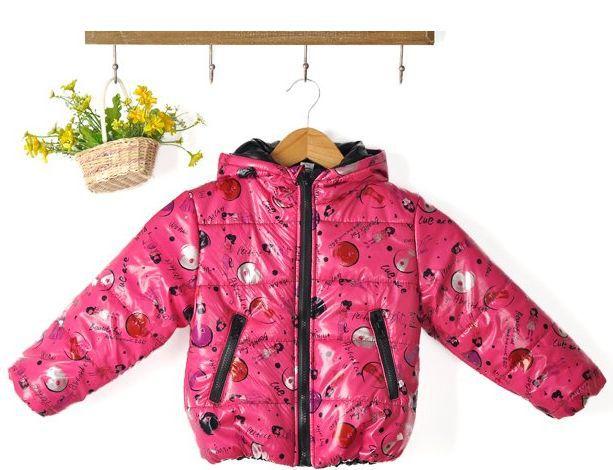 Демисезонная Детская Одежда Купить