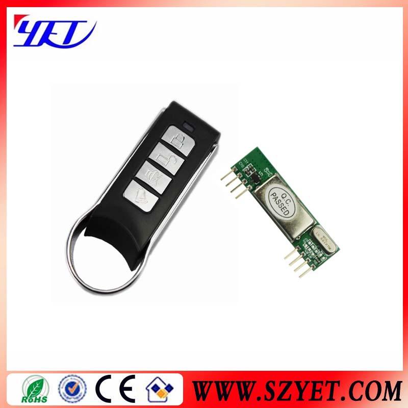 DC12V learning code slender control gate switch rf