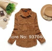 Женская куртка 1003