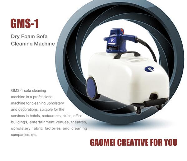 Espuma seca, Máquina de Limpeza de Estofados & Sofá GMS-1