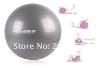 Шар для йоги LIVEUP 2 75