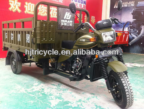 New moutain road 250cc three wheel motorcycle/off road tricycle