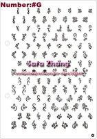 Шаблоны для дизайна ногтей 14.8cmx21cm Stamp