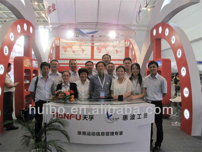Fair Beijing01