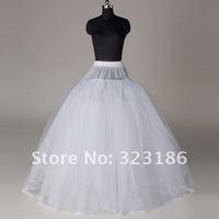 Нижние юбки  1025
